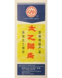 Wushe® Rouleaux Tai Yi Moxa (10 pcs/boîte)