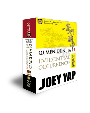 Qi Men Dun Jia Evidential Occurrences (QMDJ Book 9) by Joey Yap