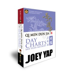 Qi Men Dun Jia Day Charts - San Yuan Method (QMDJ Book 14) by Joey Yap