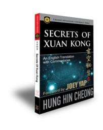 The Yin House Handbook by Hung Hin Cheong