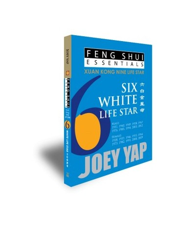Feng Shui Essentials - 6 White Life Star by Joey Yap