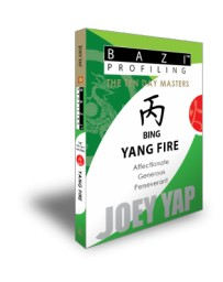 BaZi Profiling - The Ten Day Masters - Bing (Yang Fire) by Joey Yap