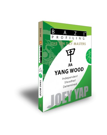 BaZi Profiling - The Ten Day Masters - Jia (Yang Wood)