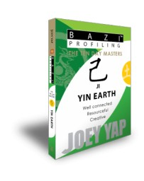 BaZi Profiling - The Ten Day Masters - Ji (Yin Earth)