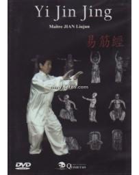Yi Jin Jing  (DVD)