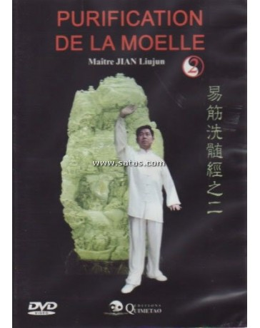 Purification de la moelle  Volume 2  (DVD)