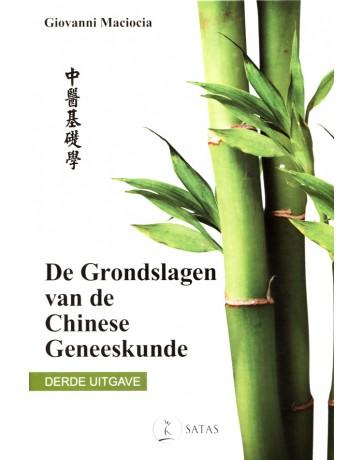 De Grondslagen van de Chinese Geneeskunde   3de uitgave + studiegids