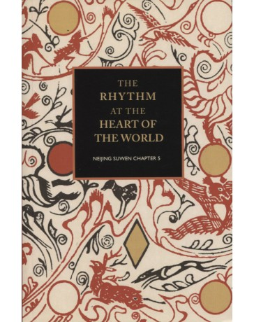 The Rhythm at the Heart of the World