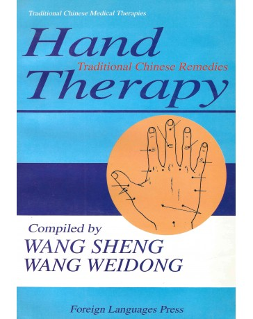 Hand Therapy - Traditional Chinese Remedies