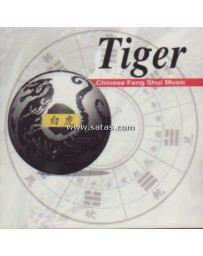 Chinese Feng Shui Music - Tiger  (CD)
