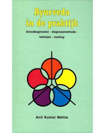 Ayurveda in de Praktijk   3de uitgave