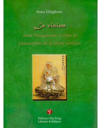 La vision dans l'imaginaire et dans la philosophie