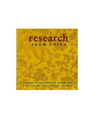 Research From China  (CD-Rom)