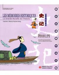 Les mémoires historiques - La Grande Muraille de l'Histoire