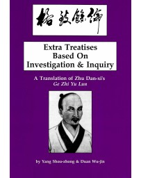 Extra Treatises Based on Investigation - Inquiry