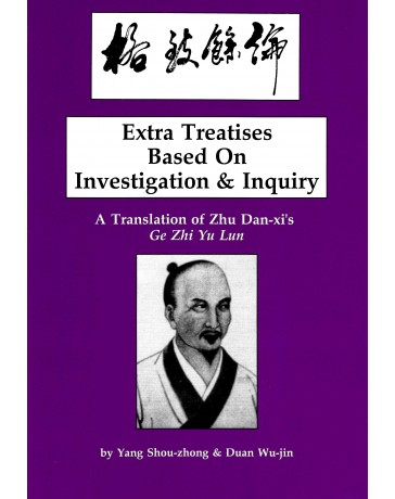 Extra Treatises Based on Investigation - Inquiry