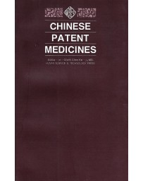 Chinese Patent Medicines