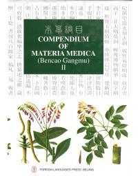 Compendium of Materia Medica (Bencao Gangmu) II   6 Volumes