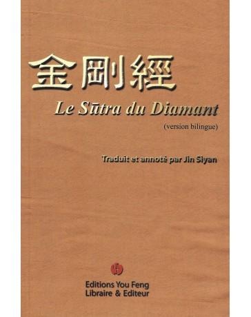 Le Sûtra du Diamant