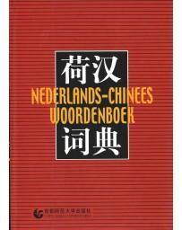 Nederlands - chinees woordenboek