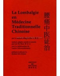 La lombalgie en médecine traditionnelle chinoise