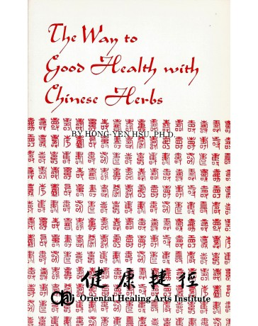 The Way to Good Health with Chinese Herbs