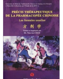 Précis thérapeutique de la pharmacopée chinoise