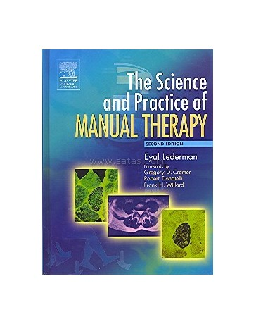 The Science and Practice of Manual Therapy  2nd Edition