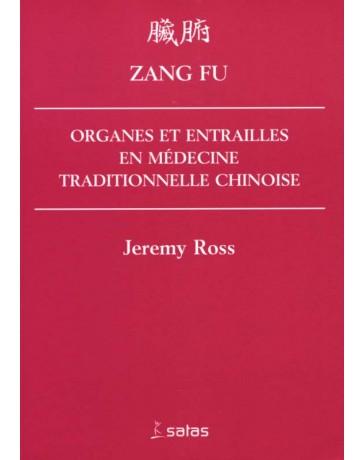 Zang Fu - Organes et entrailles en médecine traditionnelle chinoise (Jaune - moyennement abîmé)