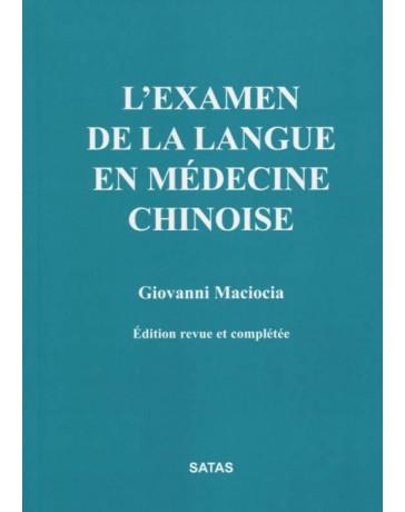 L'examen de la langue en médecine chinoise  2e édition (Bleu - légèrement abîmé)