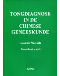 Tongdiagnose in de chinese geneeskunde   2de uitgave   (Blauw - licht beschadigd)
