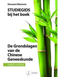 Studiegids voor derde uitgave van De Grondslagen van de Chinese Geneeskunde (Licht beschadigd boek)