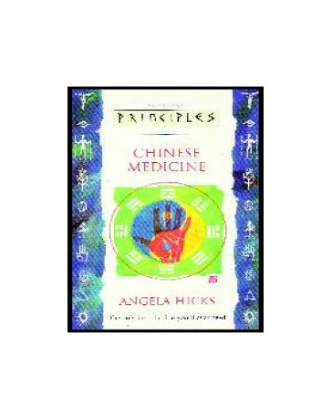 Thorsons Principles of Chinese Medicine