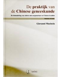 De praktijk van de Chinese Geneeskunde - 2de uitgave (Blauw - licht beschadigd boek)