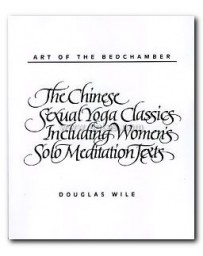 Art of the bedchamber, Chinese Sexual Yoga Classics including Women's Solo meditation texts