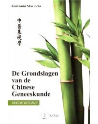 De Grondslagen van de Chinese Geneeskunde   3de uitgave    (Blauw - licht beschadigd)