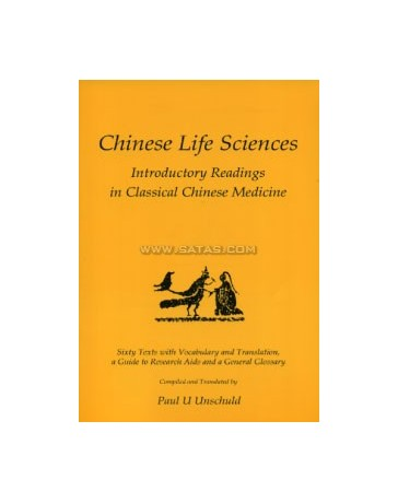 Chinese Life Sciences -  Introductory Readings in Classical Chinese Medicine