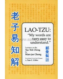 """Lao-Tzu: """"My Words are very Easy to Understand"""""""