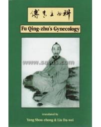 Fu Qing-zhu's Gynecology