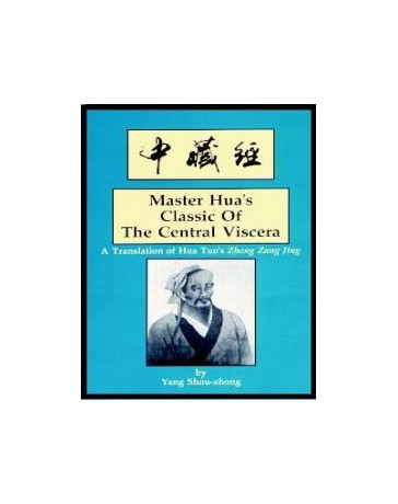 Master Hua's Classic of the Central Viscera
