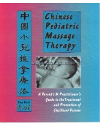 Chinese Pediatric Massage Therapy