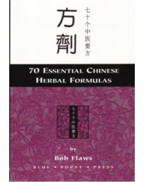 70 essential chinese herbal formulas