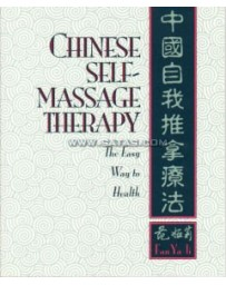 Chinese Self-Massage Therapy - The Easy Way to Health