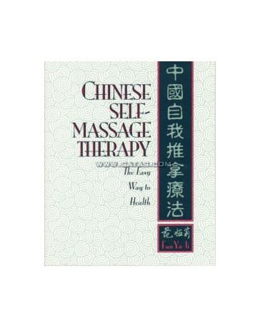 Chinese Self-Massage Therapy
