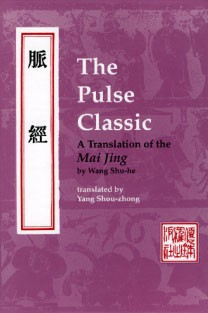 Image result for The Pulse Classic A Translation of the Mai Jing by Wang Shu-he