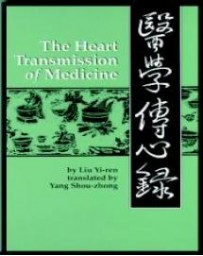 The Heart Transmission of Medicine
