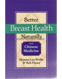 Better Breast Health Naturally with Chinese Medicine