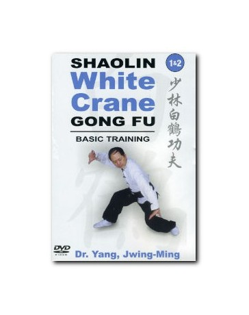 Shaolin White Crane Gong Fu - Basic Training 1 - 2  (DVD)