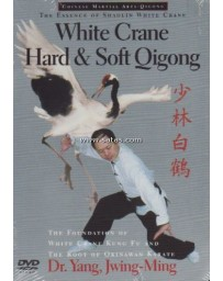 White Crane: Hard - Soft Qigong  (DVD)