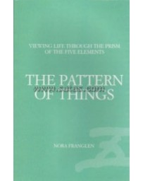The Pattern of Things